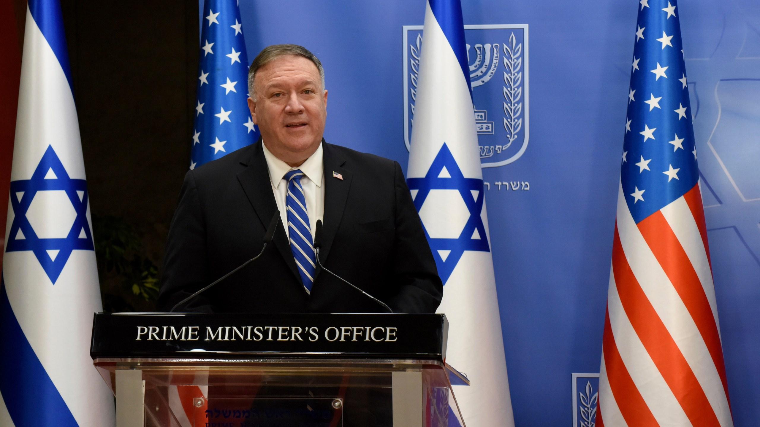 Benjamin Netanyahu, Mike Pompeo
